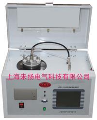 油介損及電阻率測試儀 LYDY-V