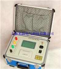 直流電阻速測儀 LYDM