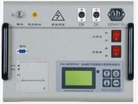 自動抗幹擾精密介質損耗測量儀 LY-8000