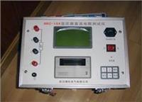 直流電阻測試儀 LY316-10