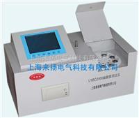 全自動油酸值測試儀 LYBS2000係列