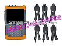 六路钳形回路矢量测试仪 LYDJ8000