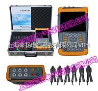 六路差动继电保护接地测量仪 LYDJ8000