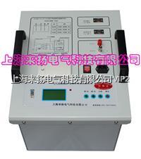 變頻介損儀 LYJS9000F