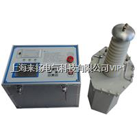 电脑控制型试验变压器 LYYDZ