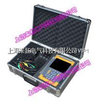 六路矢量分析仪 LYDJ8000