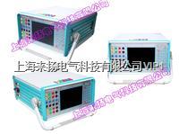 六相继保分析仪 LY808