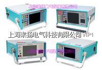 六相继保校验仪 LY808
