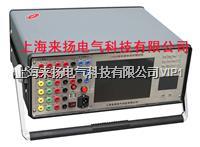 六相微机继保分析仪 LY808