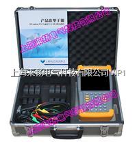 回路保护矢量分析仪 LYDJ8000