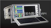 微机继电保护校验仪 LY805