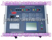 一体式变频线路参数检定仪 LYCS8800