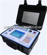 互感器伏安特性现场校验仪 LYFA1000