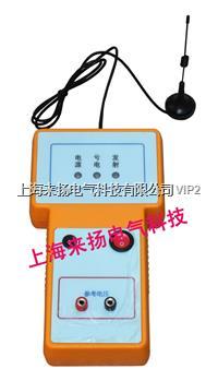 帶電氧化鋅避雷器試驗儀