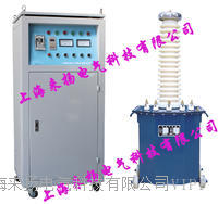 工频试验变压器 YDQC