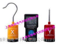 无线定相仪 LYWHX-8000型0-550KV