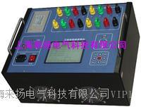 三通道变压器直流电阻分析仪 LYZZC-3310