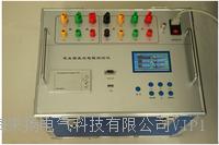 三通道变压器直流电阻分析仪 LYZZC-3340