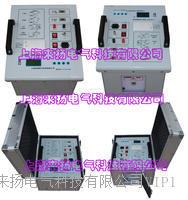 变频介质损耗仪 LYJS9000F