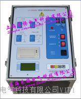 上海变频介损仪 LYJS6000E