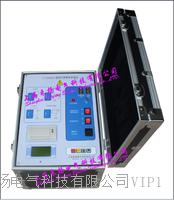上海变频介损试验仪 LYJS6000E