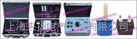 高壓絕緣電纜故障測試儀 LYST-600E