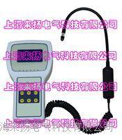 測量sf6氣體測漏儀