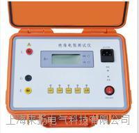 數顯絕緣電阻測試儀 LYZT5800