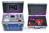 特种电机直流电阻测试仪 LYDJZ-50A