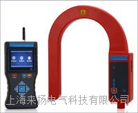 大開口高壓鉗式電流表 LYQB9000