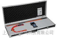 無線接收型高壓掛式測流儀 LYQB9000