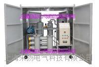 移動式雙極真空濾油機 LYDDJ