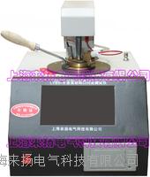 閉口閃點試驗器 LYBS-8