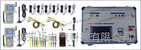 无线遥测六角图伏安相位测试仪 LYXW9000C