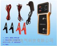 手持式電動機極性測試儀 LYFA-1000