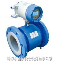 DL电磁流量计DL6301 DL6301型