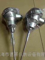 WZP热电阻/温度传感器