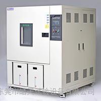 江蘇防爆型高溫試驗箱品牌 THA-150PF-D