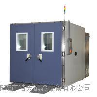 大型高低溫循環測試試驗室