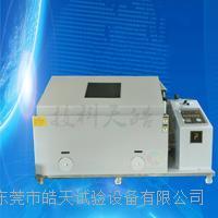 複合式鹽霧試驗箱中標價 SH-150