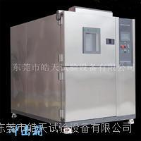 深圳冷熱衝擊試驗箱爆款價格