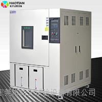 标准型高低温日本阿片在线播放免费箱 SME-225PF