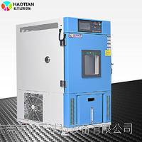 厂家报价恒温恒湿箱 SMC-80PF