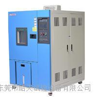 湿热日本阿片在线播放免费箱批发 THC-408PF