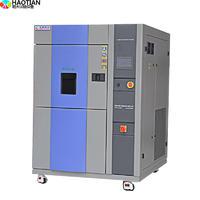 LCD風冷式高低溫衝擊測試箱價格