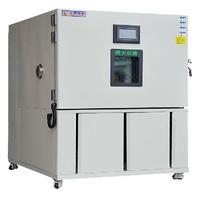 合欢视频下载污線性快速溫變試驗箱新價格