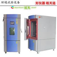恒溫恒濕試驗箱LED專用測試箱 SME-408PF