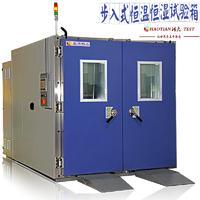 太陽能光伏組件試驗箱生產廠家 DTB-1000UAN