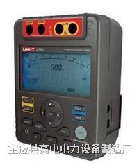 优利德绝缘电阻测试仪5000V