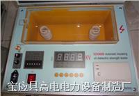 全自动绝缘油耐压测试仪 GD5360B